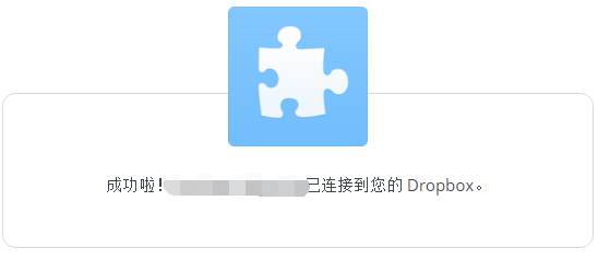 dropbox-4.png