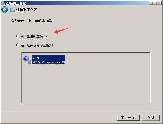 CLIENT VPN3.png