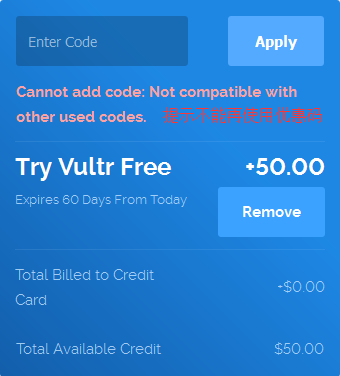 vultr6.png