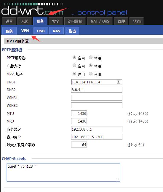 DDWRT VPN1.png