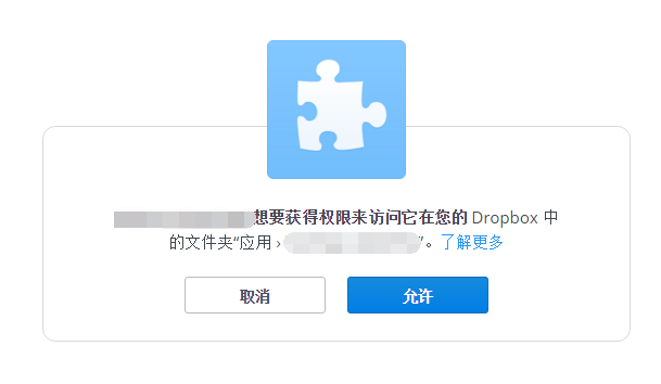 dropbox-3.png