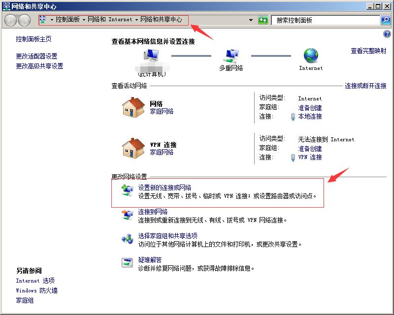 CLIENT VPN1.png