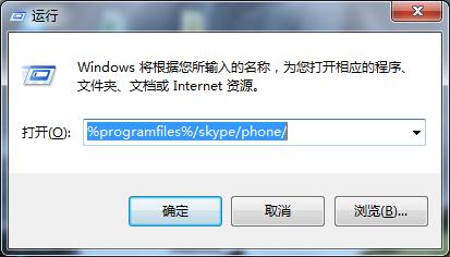 skype0.png