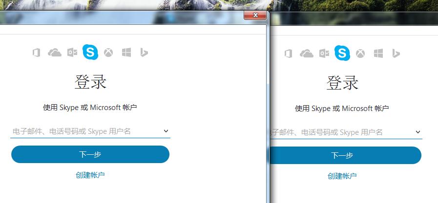 skype4.png