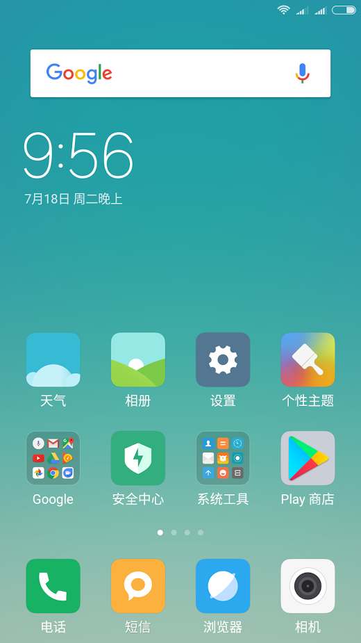 Screenshot_2017-07-18-21-56-37-817_com.miui.home.png